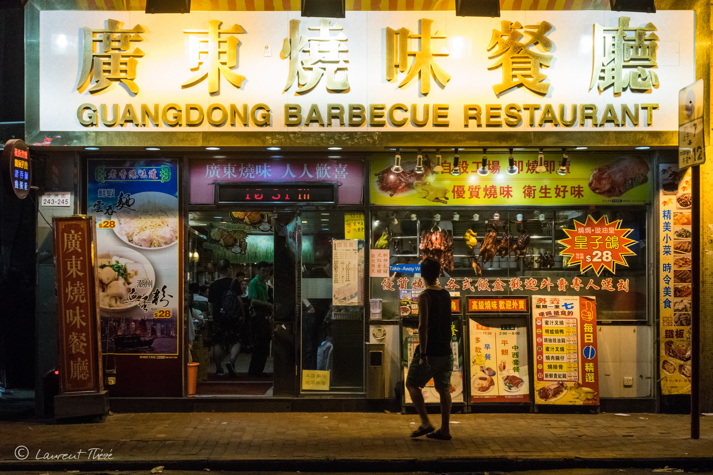 Hong Kong et sa cuisine.